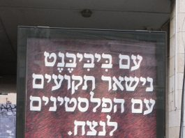 Binyamin Netanyahu