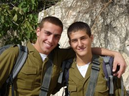 Children of Guns in Israel.