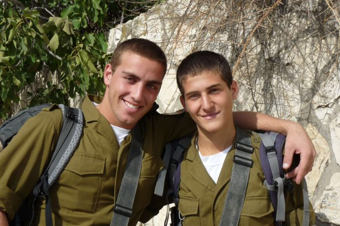 Children of Guns in Israel.