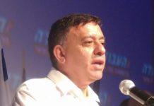 Avi Gabbay